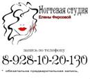 Персональный фотоальбом Елены Фирсовой