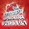 Скидки и промокод Юлмарт 9299191