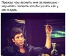 Персональный фотоальбом Сергея Булыгина