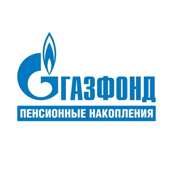 НПФ ГАЗФОНД пенсионные накопления   группа
