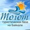 """База отдыха """"ТОГОТ"""" на Малом Море"""