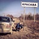 Евгений Пятышев, Архангельск, Россия