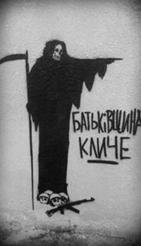 Бельорин Эдгар