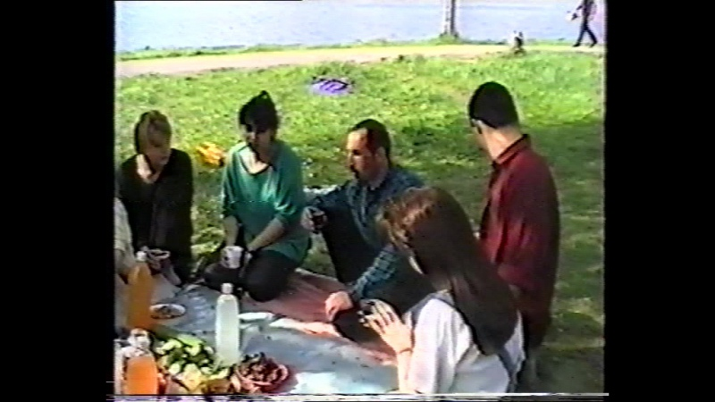 СЛАВКУРОРТ 1995 ГОД