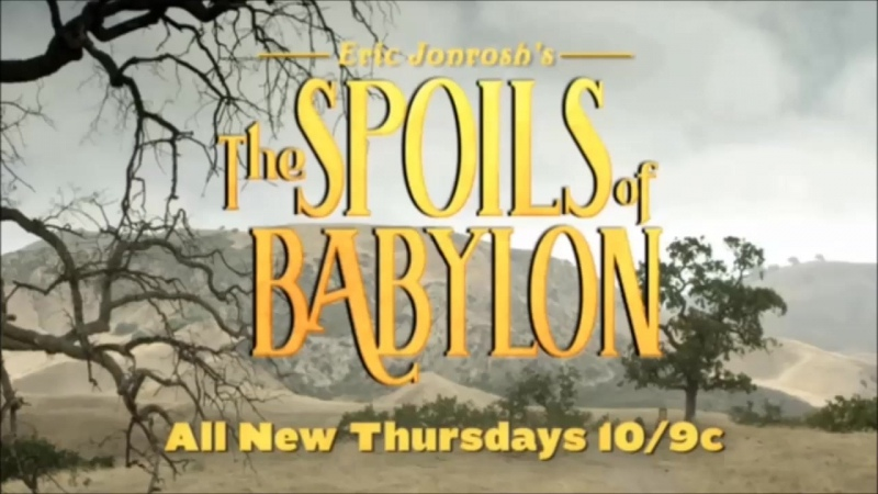 Трофеи Вавилона Заглавные титры The Spoils of Babilon