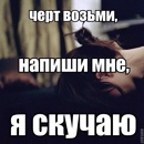 Фотоальбом Ани Добрыниной