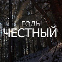 Тимур Гатиятуллин фотография #37
