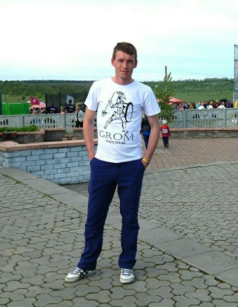 Artem Burya, Верховцево, Украина