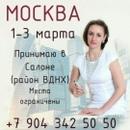 Фотоальбом Татьяны Андрющенко