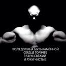 Фотоальбом Андрея Сергеева