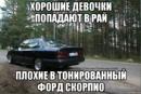 Валентин Осветинский фотография #18