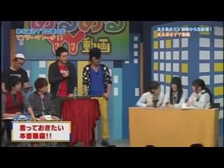 NMB48 AruAru YY ep57 2013-03-26 (Mita Mao, Yamada Nana, Kinoshita Momoka)