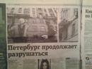 Фотоальбом Андрея Самсонова