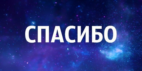 photo from album of Dmitriy Natfullin №4
