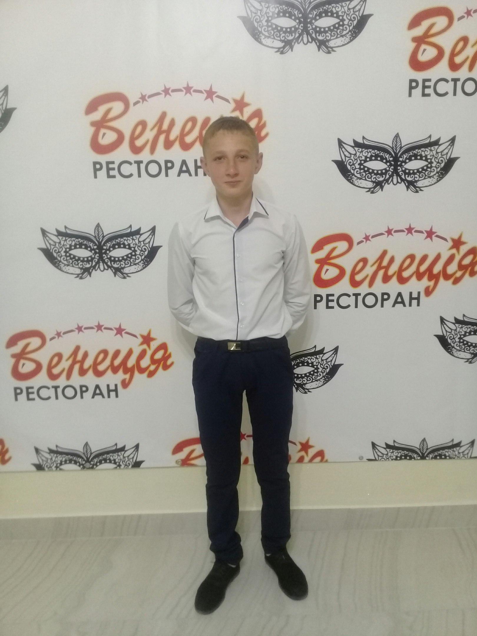 Roman, 18, Lublin
