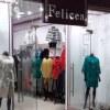 Felicea - Women | Москва. Пальто и Куртки