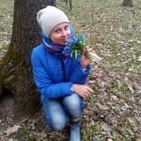 Фотография Елены Олексенко ВКонтакте