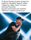 Персональный фотоальбом Айи Мухаметкалиевой