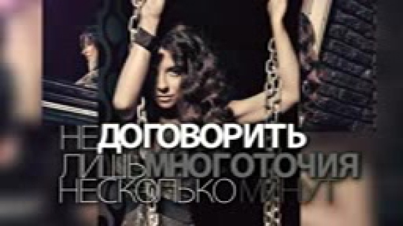 Vintazh Stereo 3gp
