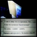 Толоконников Евгений   Москва   3