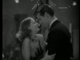 Сюзанна Ленокс: Падение и взлет / Susan Lenox <Her Fall and Rise> (1931)