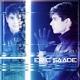 Eric Saade - Big Love