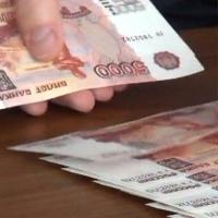 Банки во владимире кредит онлайн