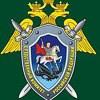 СУ СК России по Республике Дагестан