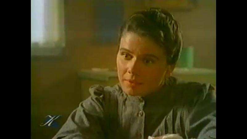 Дочери Калеба Эмили 12 серия Les filles de Caleb 1990
