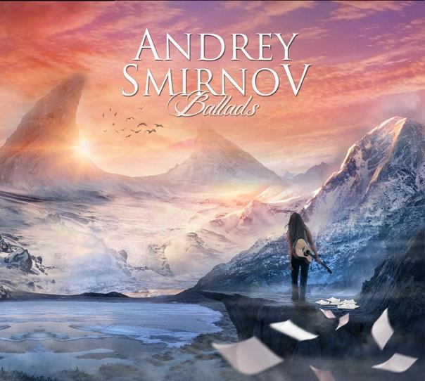 Вахтанг Задиев: Andrey Smirnov - Ballads (2017) LP