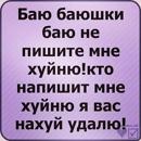 Миронова Ника | Ростов-на-Дону | 0