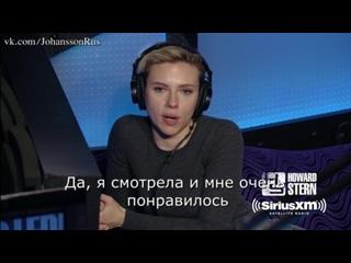 Скарлетт Йохансон о ролях которые она не получила (Рус. Субтитры)