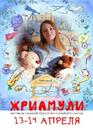 Фотоальбом Анны Пескишевой