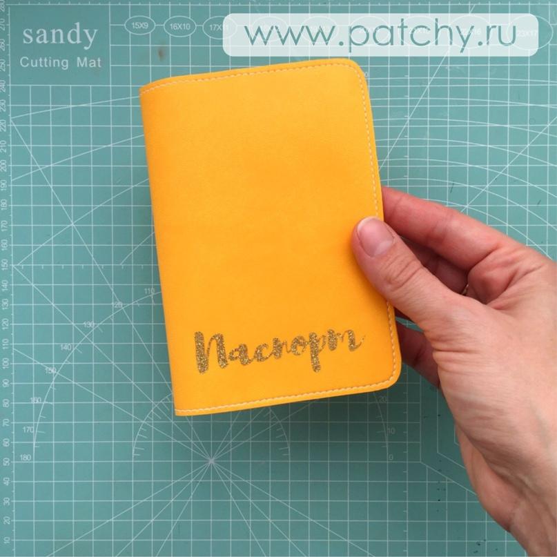 Мастер-класс «Обложка для паспорта», изображение №26