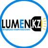 Светодиодные фонари, батарейки│Lumen.kz