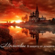 Трио Песнопение - Молитва Казанской Иконе Пресвятой Богородицы