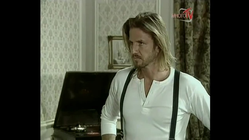 Падре Корахе 182 серия
