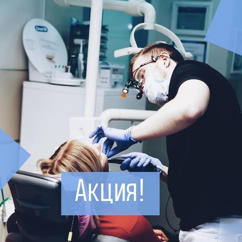 600% ROI для Центра Художественной стоматологии, изображение №7
