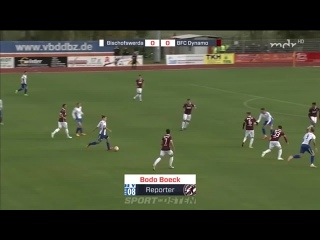 Бишофсверда - Динамо Берлин 0:6 (0:3)