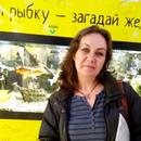 Арина Пулькина, Кондопога, Россия