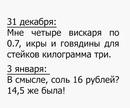 Александр Щёлоков -  #17