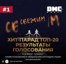 Савинов Александр | Москва | 47