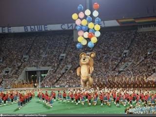 «XXII Летние Олимпийские игры в Москве (Олимпиада-80) (2). Церемония закрытия» (Документальный, история, спорт, 1980)