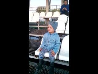 Юный болельщик