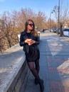 Tatiana Kungurova