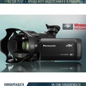 Видеокамера 4К Panasonic HC-VX870