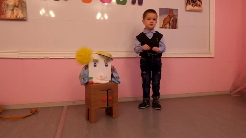 Гачин Иван, 3 года