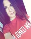 Ольга Трасковская, 33 года, Мозырь, Беларусь