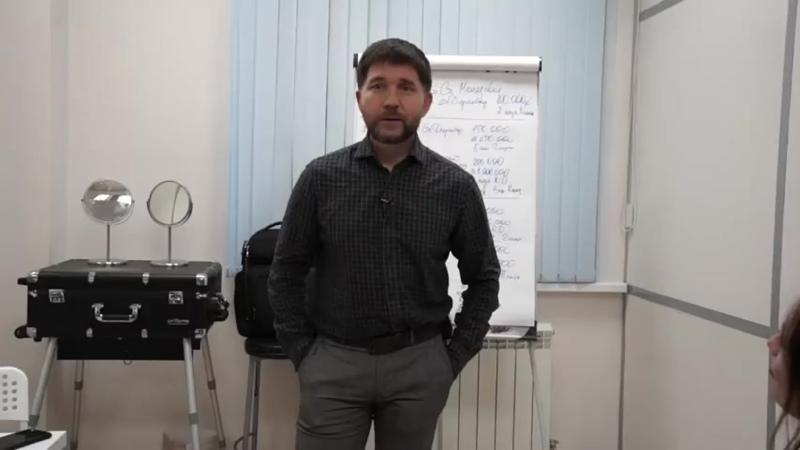Презентация бизнеса /Эдуард Васильев