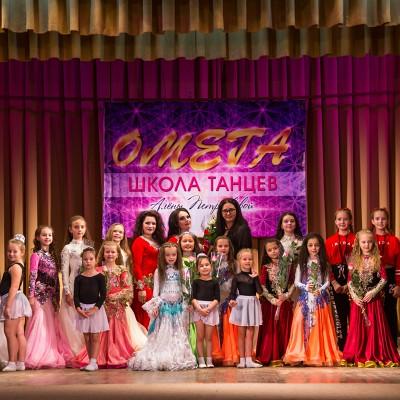 Школа-Танцев Омега-Дэнс